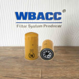 3116t Engine Hydraulic Oil Filter 093-7521