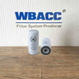 Professional Engine Full-Flow Lube or Hydraulic Spin-on Oil Filter 3831236