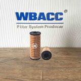 Industrial Engine 40j246 Hydraulic Spin-on Oil Filter 1r-0659