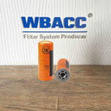 Hydraulic Oil Filter P164378 for Donaldson