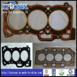 Cylinder Head Gasket for Chery 372/ 472/ 480 (ALL MODELS)