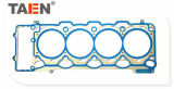 X5 4.4L Engine Cover Cylinder Head Gasket Sealing